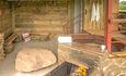 Усадьба «Беловежское поместье», СПА баня Беловежский чан