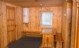 Домик охотника «Борисовский», комната отдыха в бане