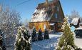 Усадьба «Богино», Зимой в Богино
