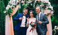 Где отметить свадьбу? уникальное предложение жми!