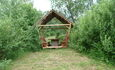"""Farmhouse """"Rybatskiy hutorok"""" (""""Fishing farm"""")"""