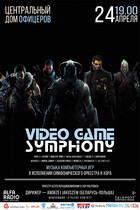 Video Game Symphony