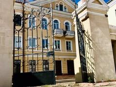 Добро пожаловать в Могилев