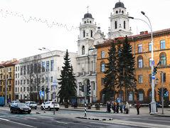 Минск древний и современный