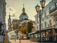 Витебск - город тайн и загадок.