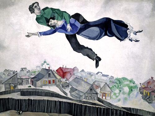 По городу Марка Шагала