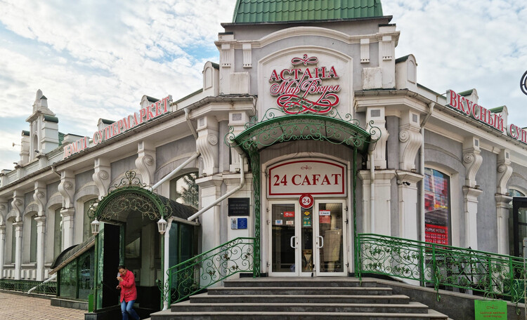 Обзорная экскурсия по Киеву