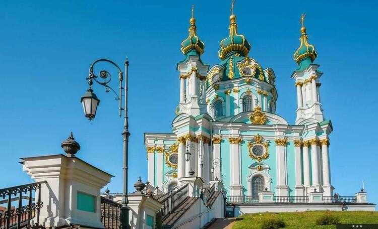 Романтика Киева