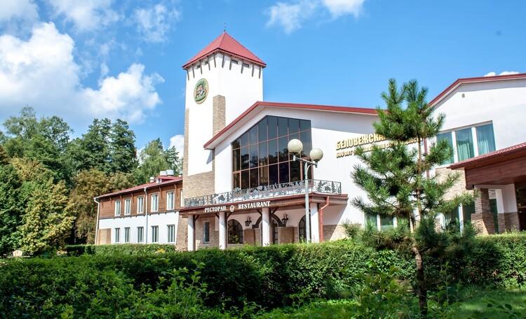 Агроусадьба «Пущанский дворик», Ресторан Беловежская пуща (в 1 км от усадьбы)