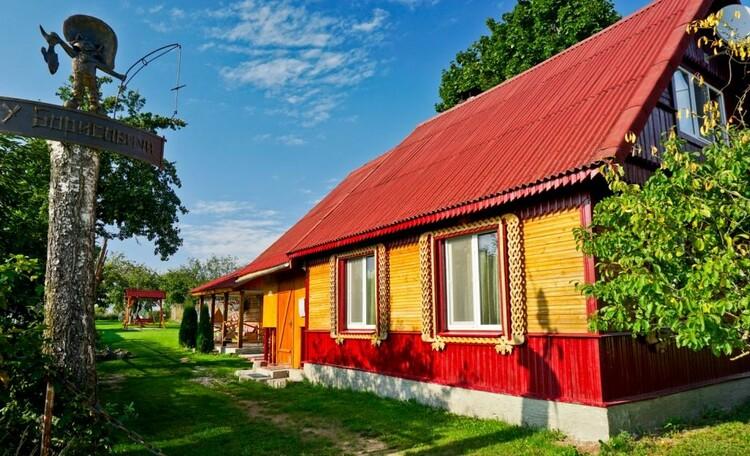 "House ""U Borisovicha"", Усадьба У Борисовича"