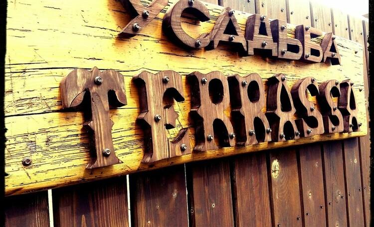 Усадьба «Terrassa», Усадьба TERRASSA - МЫ ВСЕГДА ВАМ РАДЫ!!!!!