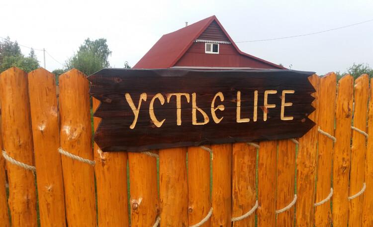 "Farmstead ""Ustie LIFE"""