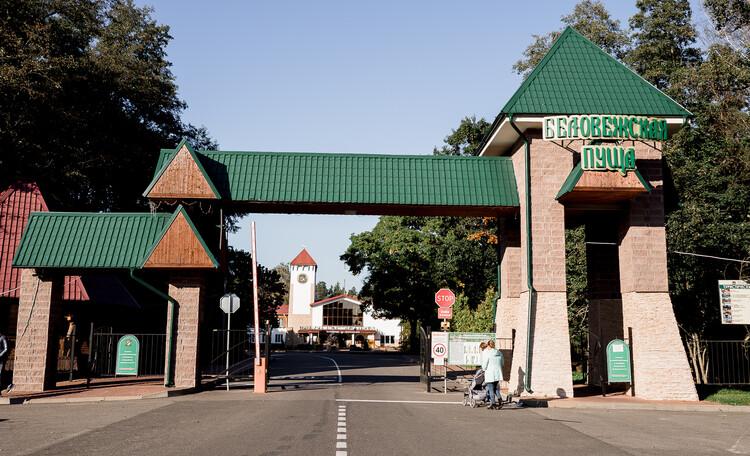 Агроусадьба «Пущанский дворик», Главный вход в Беловежскую пущу (в 1 км от усадьбы)