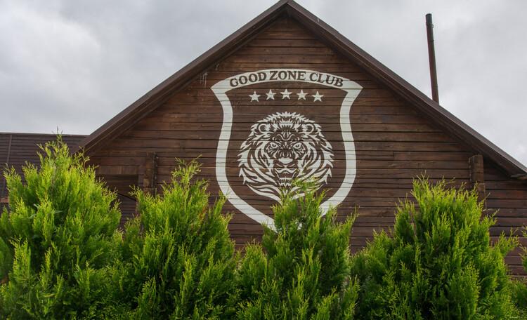 Усадьба «Good Zone Club» (Занарочь)