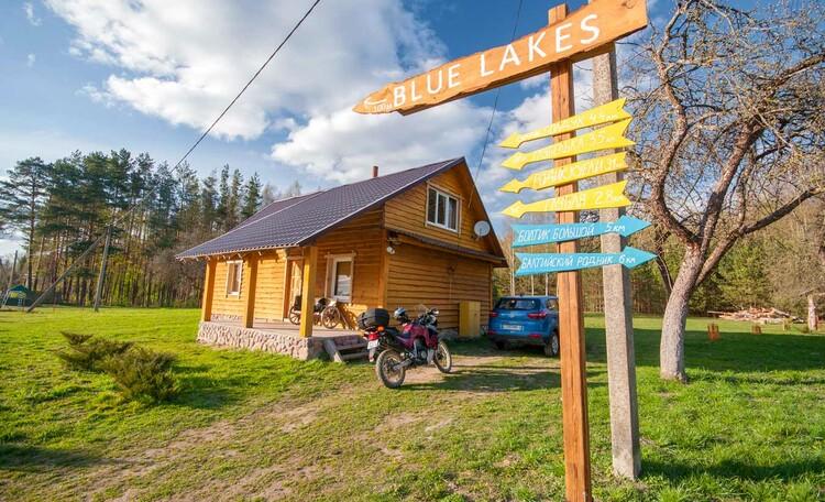 Голубые озера Беларусь | Нарочь, Усадьба Возле Голубых озер