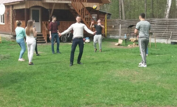 "Dom ""Cihij kraj"""