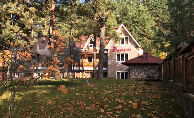 """Recreation centre """"Vaspan"""", осень добавляет красок Васпану"""