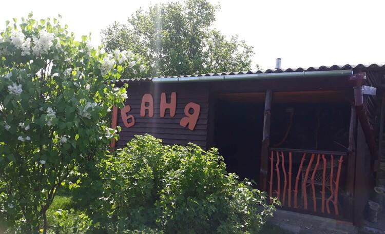 Березовый рай - отличное место для самоизоляции!, Баня