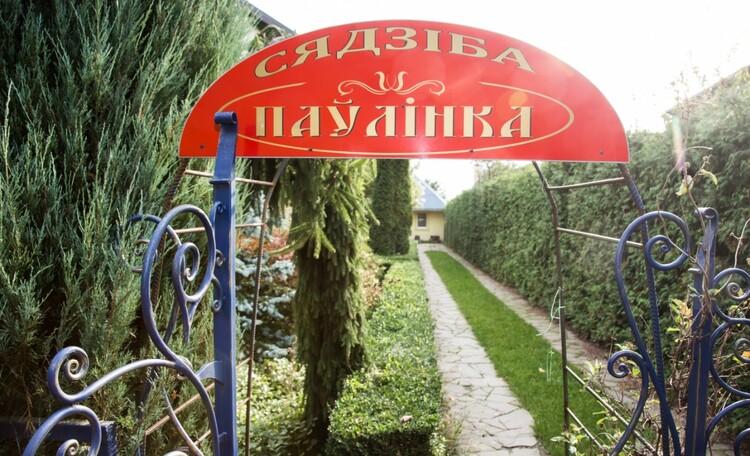 """""""Paulinka"""" in Belovezhskaya Pushcha"""