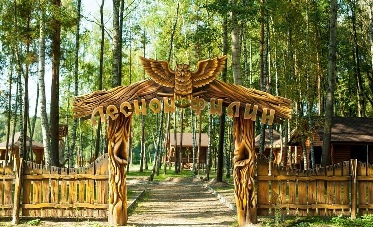Парк-отель «Золотой желудь», Беседочный городок Лесной филин