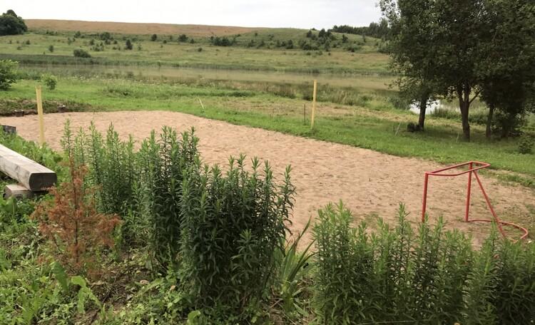 Агроусадьба «Лабодянка»