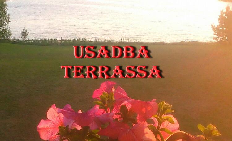 Усадьба «Terrassa», Усадьба TERRASSA на берегу озера Селява