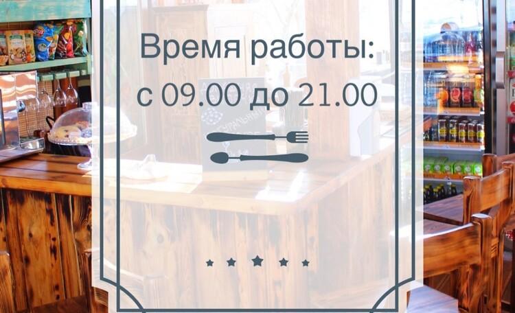 Дачный участок «Нарочанский край», Кафе,