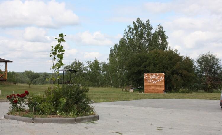 """Агроусадьба """"Поместье Горваль"""", место для свадебной регистрации"""
