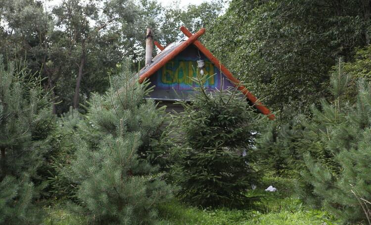 Усадьба «Востриковка»
