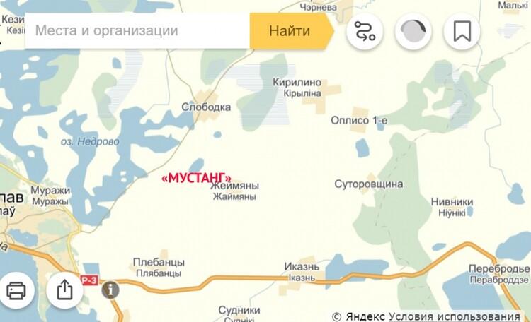 Хутор Мустанг