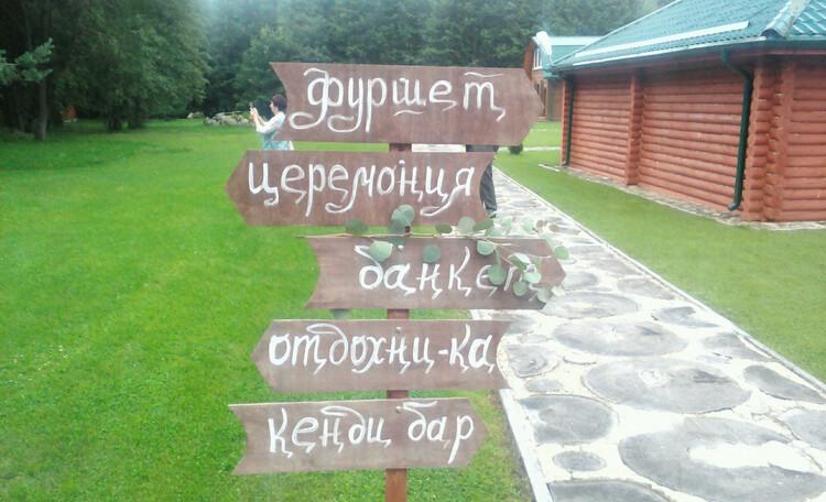Усадьба «Николаево»