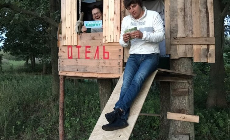 "Дом отдыха ""Белый берег"""