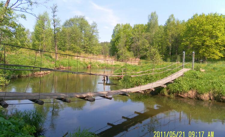 Усадьба «Лолуа», подвесной мост