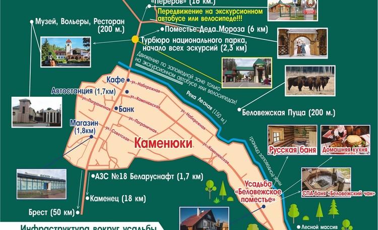 """Farmstead """"Belovezhskoye Pomestye"""""""