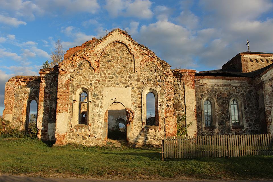 Церковь Всех Святых в Бегомле, Церковь Всех Святых в Бегомле