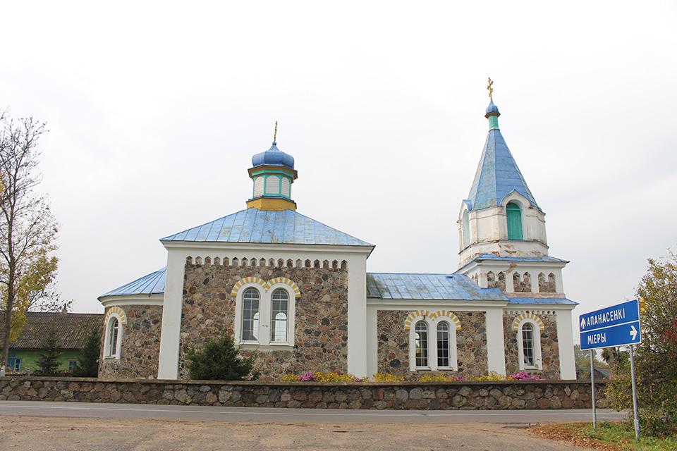 Церковь Святого Николая в деревне Новый Погост, Церковь Святого Николая в Новом Погосте