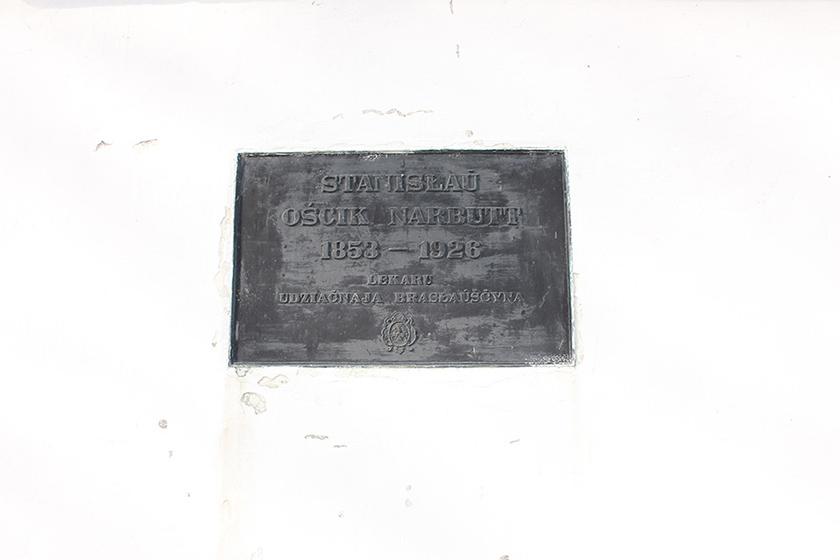 Могила Станислава Нарбута в Браславе, Могила Станислава Нарбута