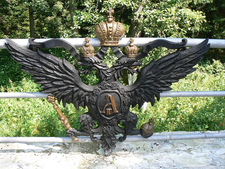 Национальный парк «Беловежская пуща», Императорский мост на царской дороге в Беловежской пуще
